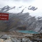 Peru – Huaraz, trek de Santa Cruz