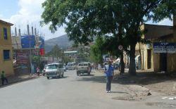 Gondar Rues 03 Dagim drug shop