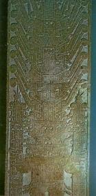 figura 10 Piedra de Raimondi de frente