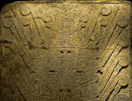 figura 10 Piedra de Raimondi detail coiffe