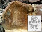 L'art rupestre de l'ancien Pérou