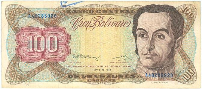 Venezuela Bolivar100 (front)